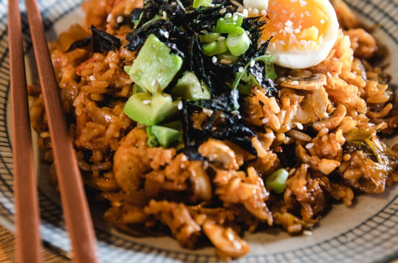 How To Make Kimchi Fried Rice Easy